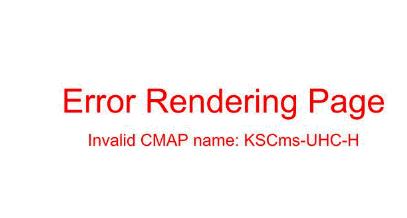 cmap_error